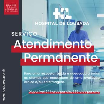 Hospital de Lousada - Atendimento Permanente