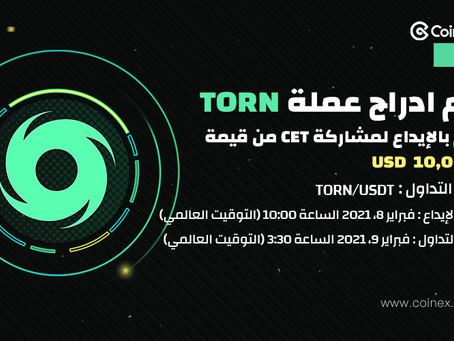 تم ادراج عملة TORN: شارك في مسابقة التداول بقيمة 10,000USD من عملة الـ CET !