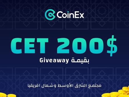 مسابقة منصة كوين (CoinEx) اكس بالعربي على فيس بوك الرسمية بقيمة 200$ !