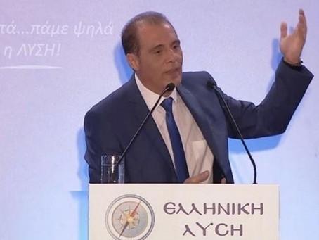 Βελόπουλος - Πανεπιστήμιο Κύπρου