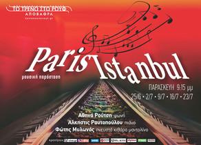 Paris-Istanbul