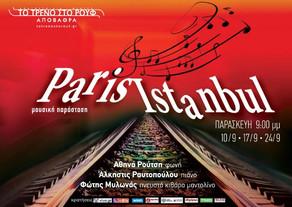 «Paris-Istanbul»