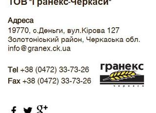 Зміна телефонного номеру