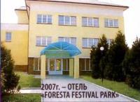 20-23 ноября 2007, Подмосковье