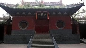 Entrée principale du Temple Shaolin