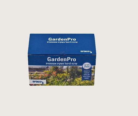 GardenPro קיט השקייה
