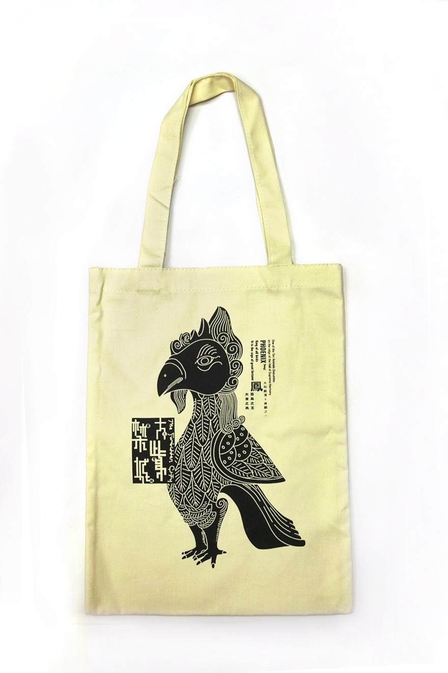 Gift & Premium - Tote Bag 05