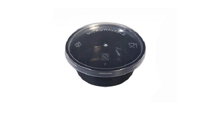 Eco friendly disposable sauce cup - 2oz