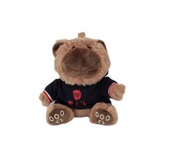 Teddy Bear Power Bank