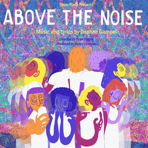 Above the Noise Event Press Release