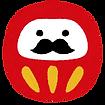 daruma1_red.png