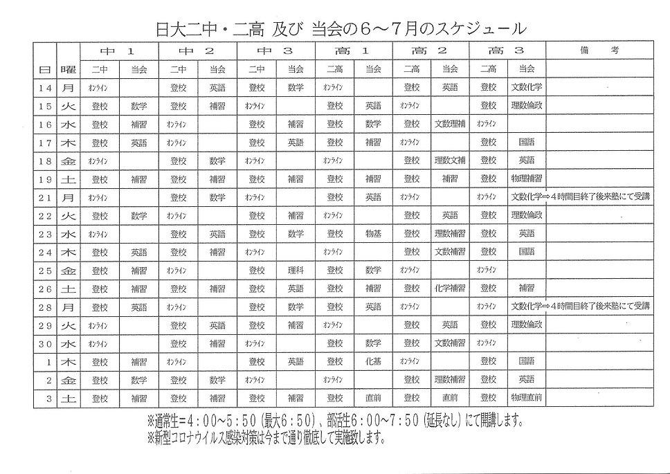 MX-M316GV_20210611_164050 (1).jpg