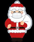 christmas_mask_santa_smile.png