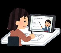 online_school_girl.png