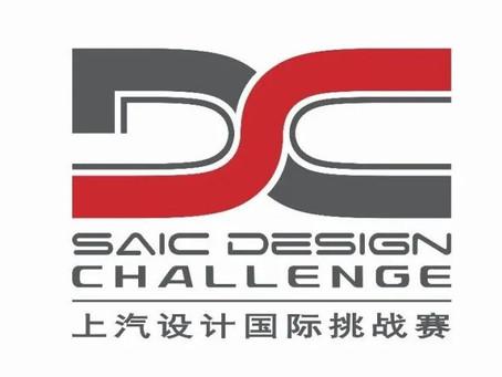 SAIC Design Challenge Final Stages: Internships Begin