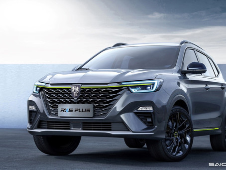 Roewe RX5 Plus - Officially Unveiled