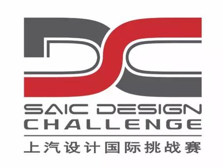 2020 8th SAIC Design Challenge Top 100 Shortlist Announced