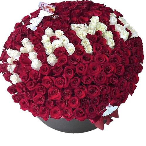 301 красная роза в коробке с надписью из белых роз