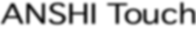 Anshi-touch-logo-temp.png