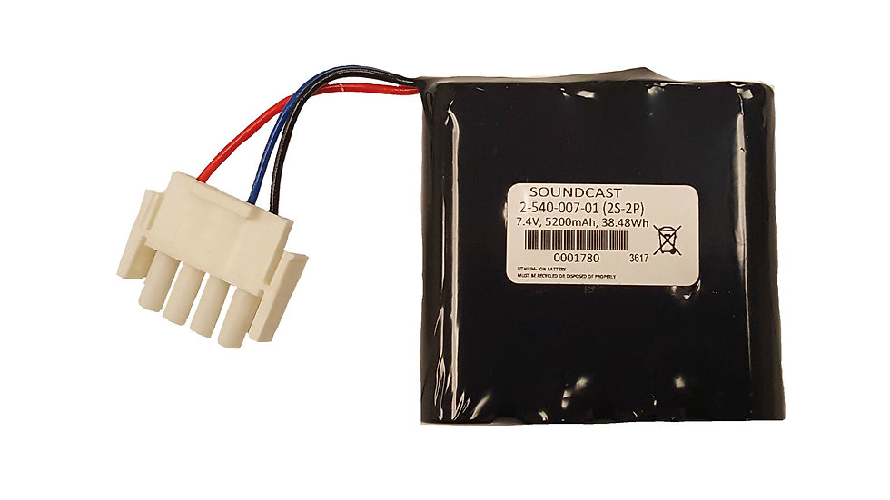 VG7 Replacement Battery Pack