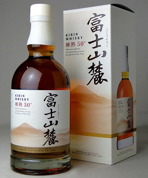 Kirin Blended whisky.jpg