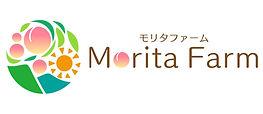 モリタファーム Morita Farm