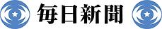 Mainichi Newspaper