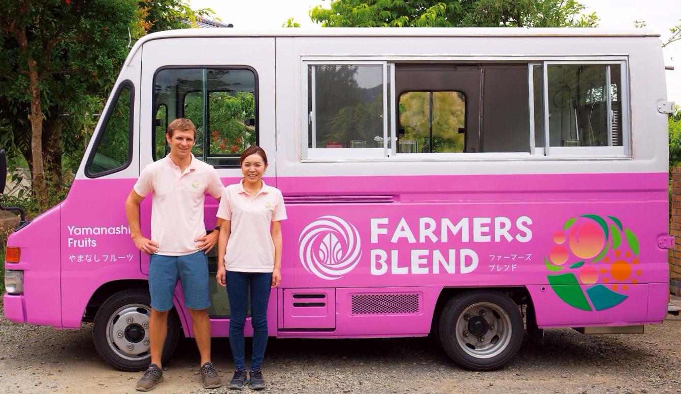 Farmers blend food truck