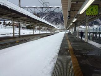 Kamui ski area Misaka