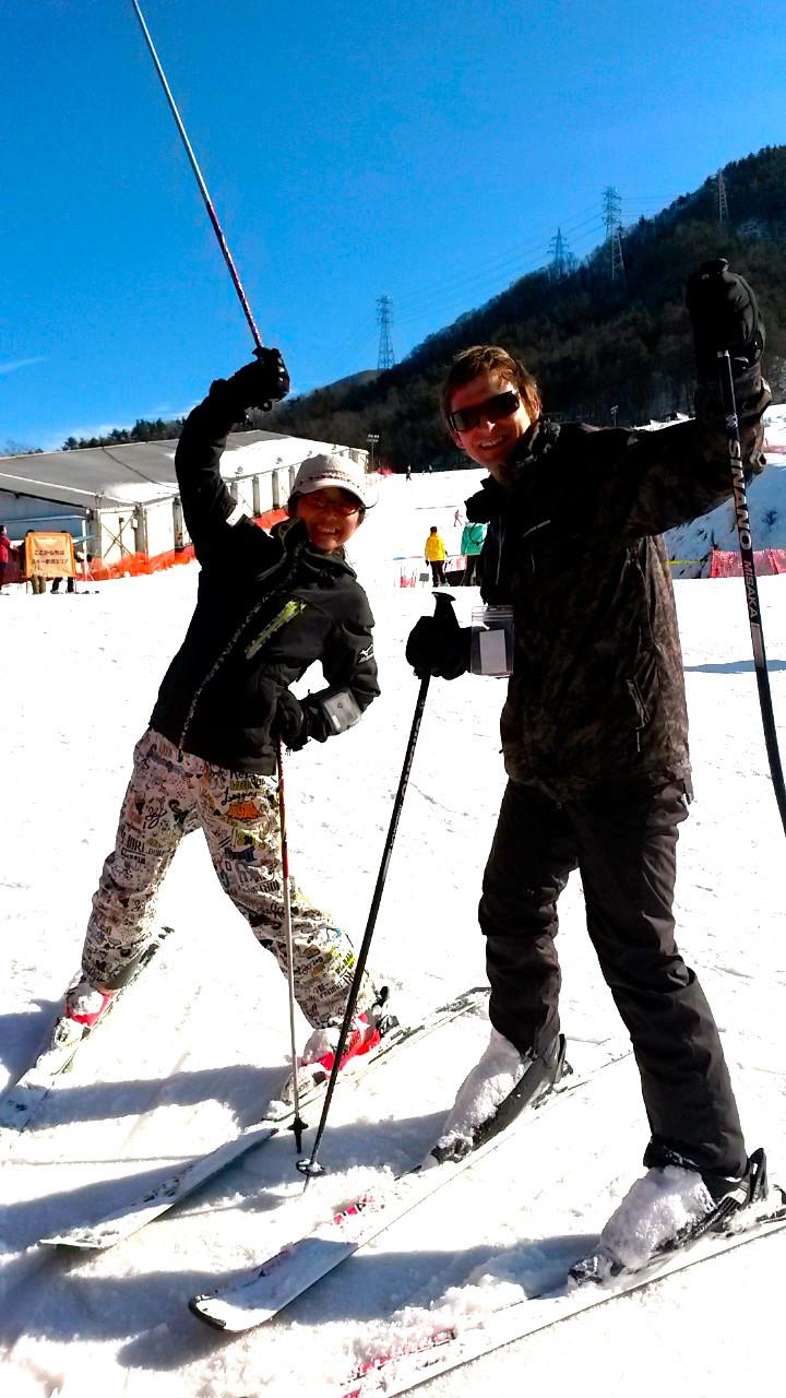 Kamui Misaka Ski