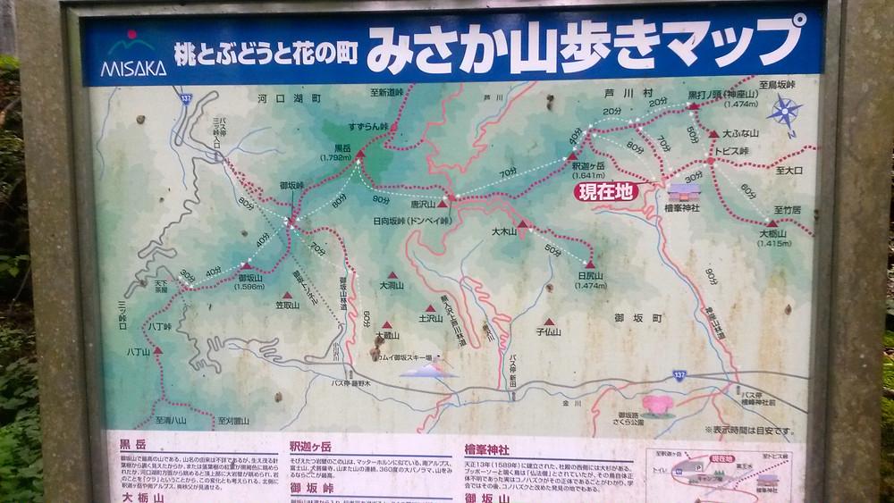 Misaka Hills Hiking