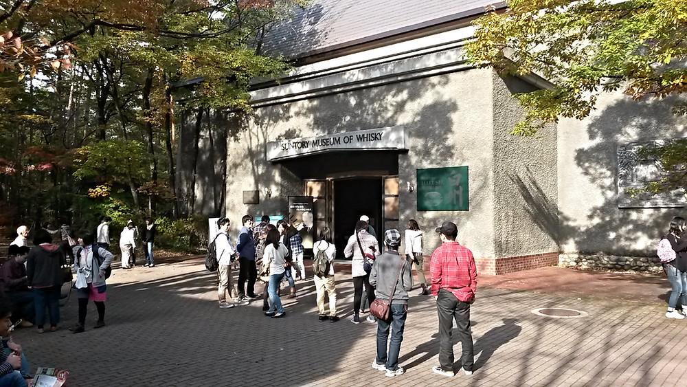 Hakushu whisky museum