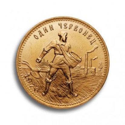 Tscherwonetz Goldmünze