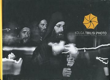 Kolga2015.jpg