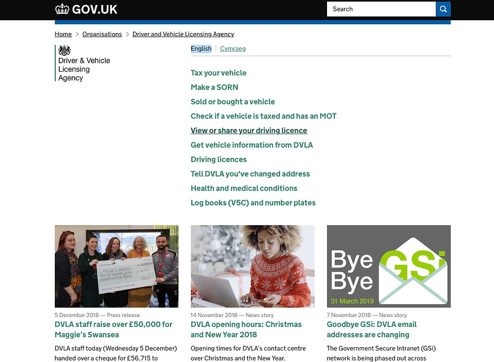 DVLA web page showing well what is interactive, albeit inconsistently