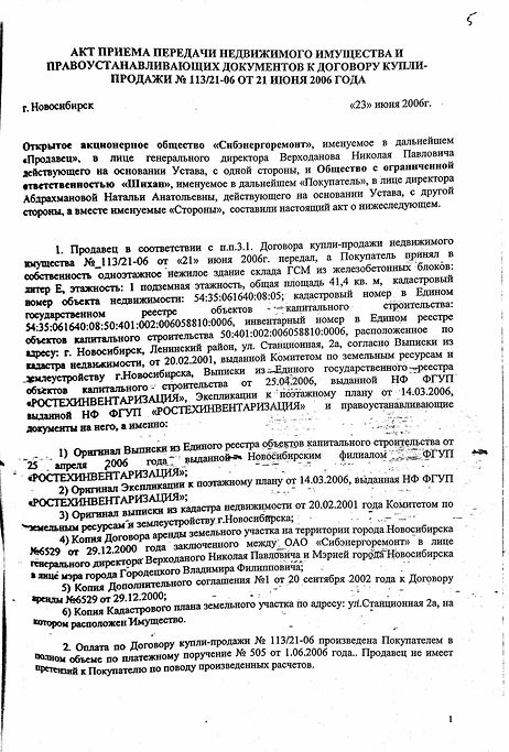 Document-page-005.jpg
