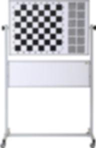 satranc tahtasi egitimli.jpg