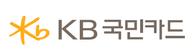 KB국민카드.png