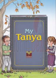 My Tanya