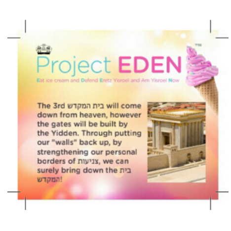 Project EDEN cards