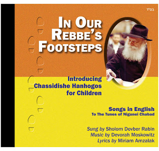In Our Rebbe's Footsteps