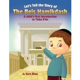 LET'S TELL THE STORY OF THE BEIS HAM