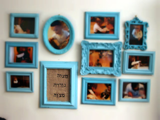 Mitzvah Wall
