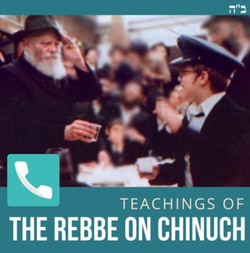 Chinuch Call for Moms