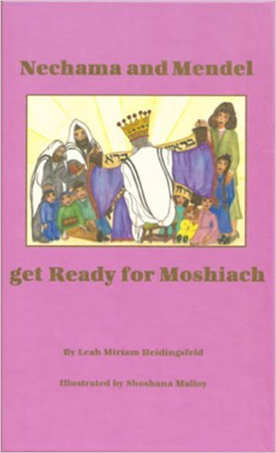 Nechama & Mendel Get Ready for Moshi