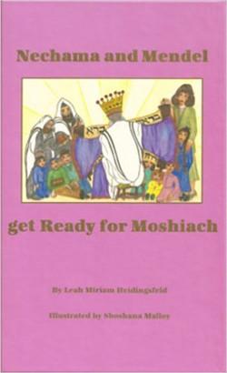 Nechama & Mendel Get Ready for Moshi
