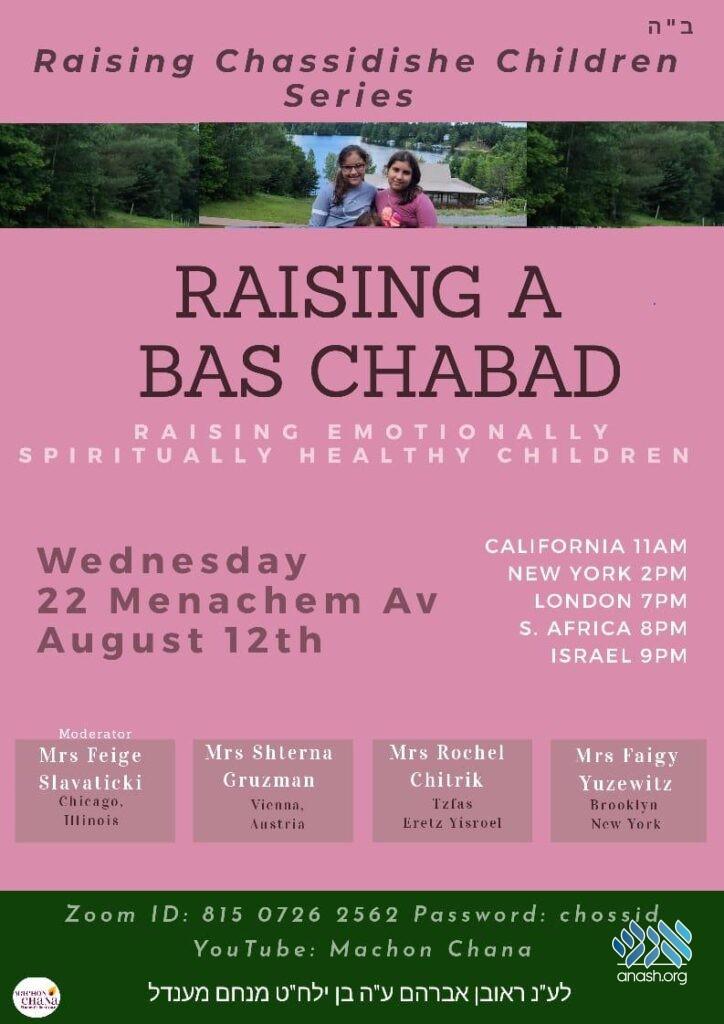 Raising a Bas Chabad