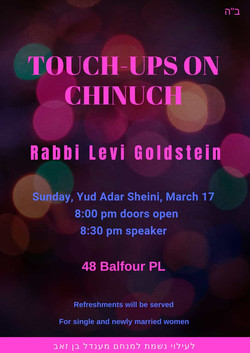 Touch-ups on Chinuch