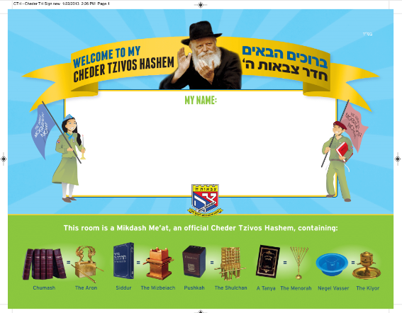 Cheder Tzivos Hashem poster