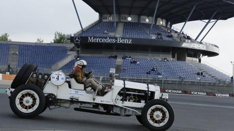 Nürburgring_Mercedes_Benz_Kurve-033.JPG
